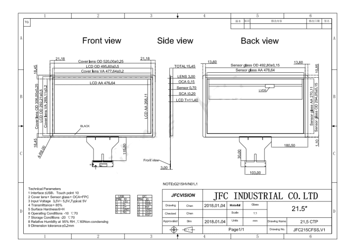 21.5 inch PCAP touch panel