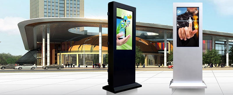 1000nit outdoor touch screen