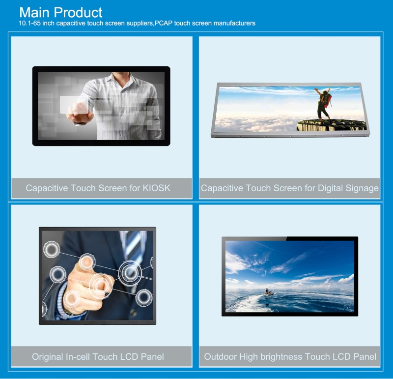 capacitive touch panel-JFCVision