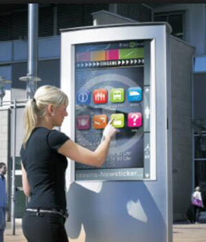 Outdoor advertising machine - JFCVison