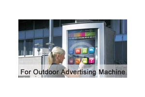 Outdoor High Brightness Screen Project