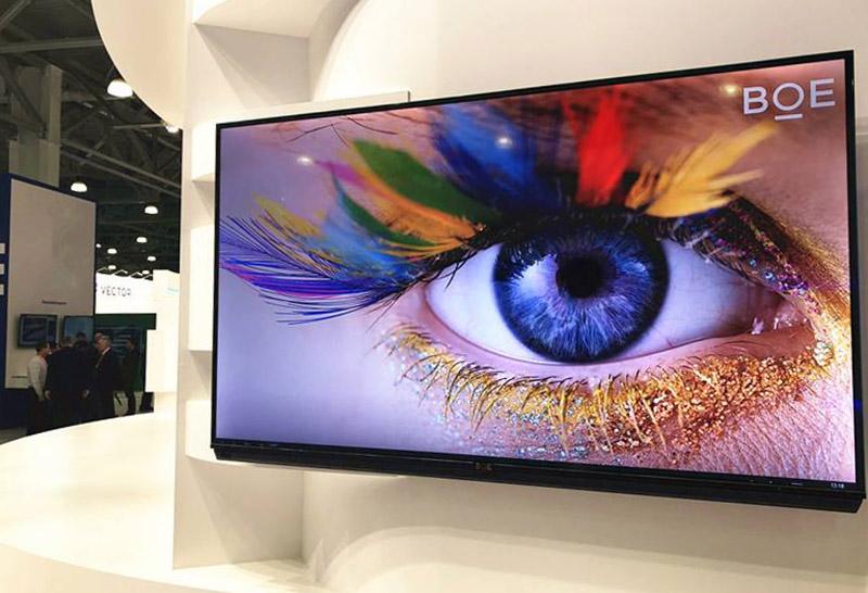 BOE 8K display