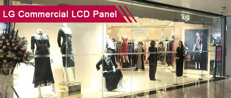 LG Commercial LCD Panel