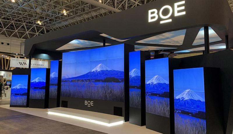 BOE Innovative Display Solution