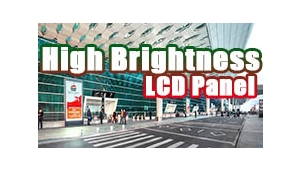 What Kind Of LCD Panel is an Outdoor High Brightness LCD Panel