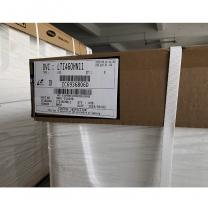 Samsung 46 inch 3.9 mm Seam 500 nit Cheap Video Wall - LTI460HN11