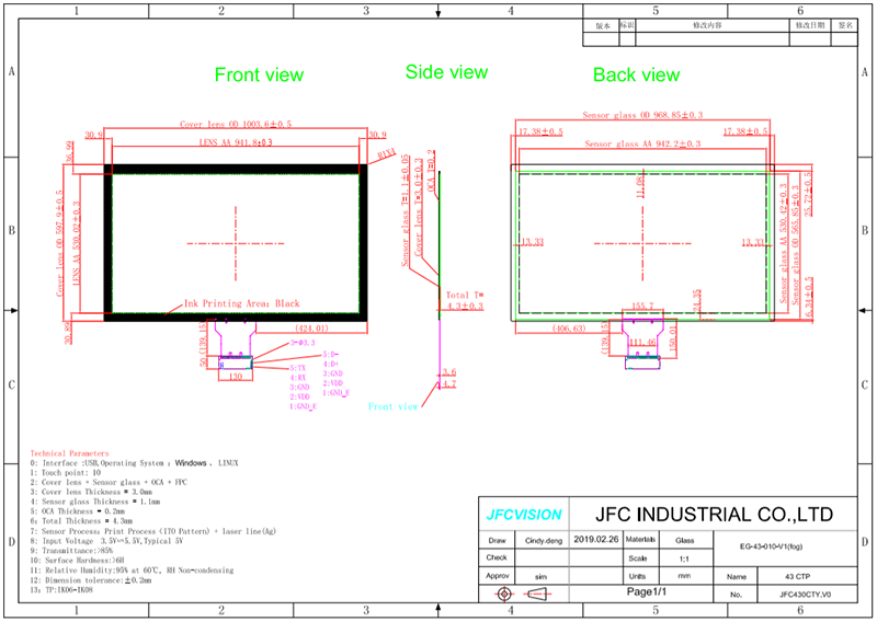 43inch 2500nit Capacitive Touch Screen