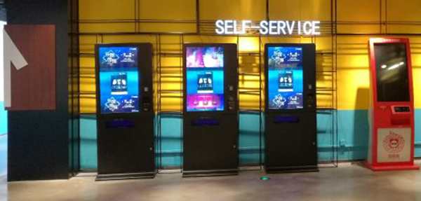 Commercial touch screen