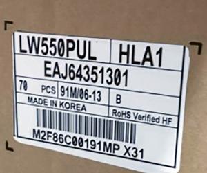 LG OLED 55 inch 400 nit 120Hz  - LW550PUL-HLA1