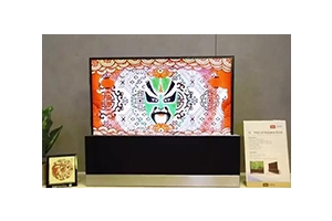 The Global First 31 inch Inkjet Printing Rollable Flexible Sample