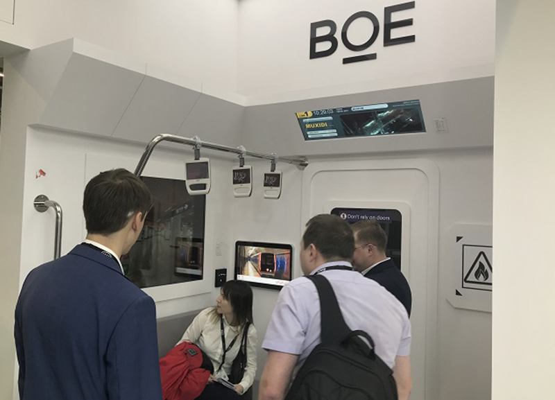 BOE display screen