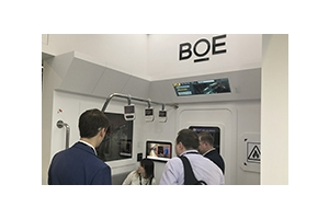 BOE Commercial Display Enabling Application Scenario